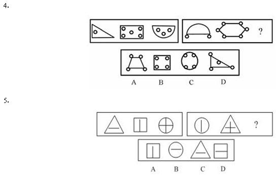 个图形是三角形