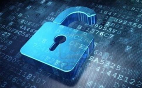 申论热点:共建产业互联网安全生态