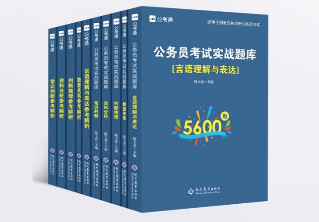 http://www.edu-book.com/product/314