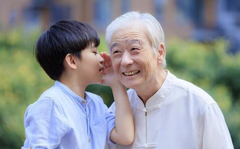 申论热点:人口老龄化