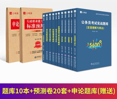 https://item.taobao.com/item.htm?spm=a1z10.1-c-s.w4004-22667686329.4.15044ddb48f6Ya&id=616210554649