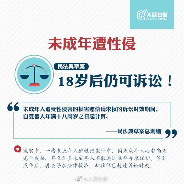 2020年公务员考试法律常识
