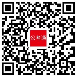 2021年江西公务员考试试题及答案下载